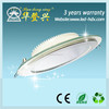 2014 innovation product 2014 new energy saving oled panel light