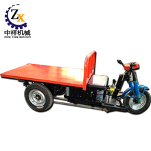 Best selling tricycle 200cc
