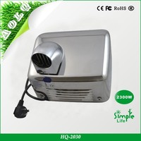 2300w High Speed Stainless Steel Auto
