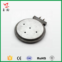 Yuling iron steam aluminum die casting electric heating element