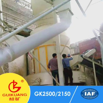 hot sale in 2016 gypsum powder making machine for hot sale