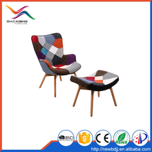 Comfortable Home Living Room Furniture Leisure Game Lounge Chairs with foot rest