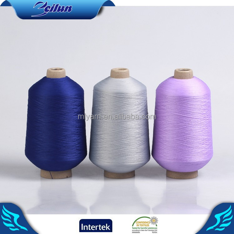 Microbial high elastic denier 70d ring spun 100 nylon yarn