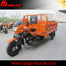 frame motorcycle/three wheel bicycle for adults/truck for sale in haiti
