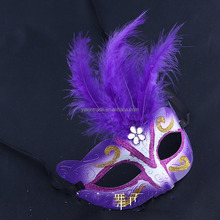2018 New Arrival Halloween Graduation Costume Party Feather Mask Dance Cosplay Mask