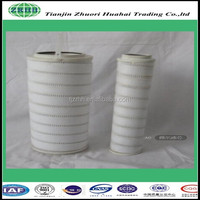 Factory Oil Filter Price replace HC9600FKN16Z PALL filter element with good precious for oil filtration unit