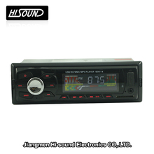 Chinese radio 1 din car usb mp3 music players with fix panel LCD screen