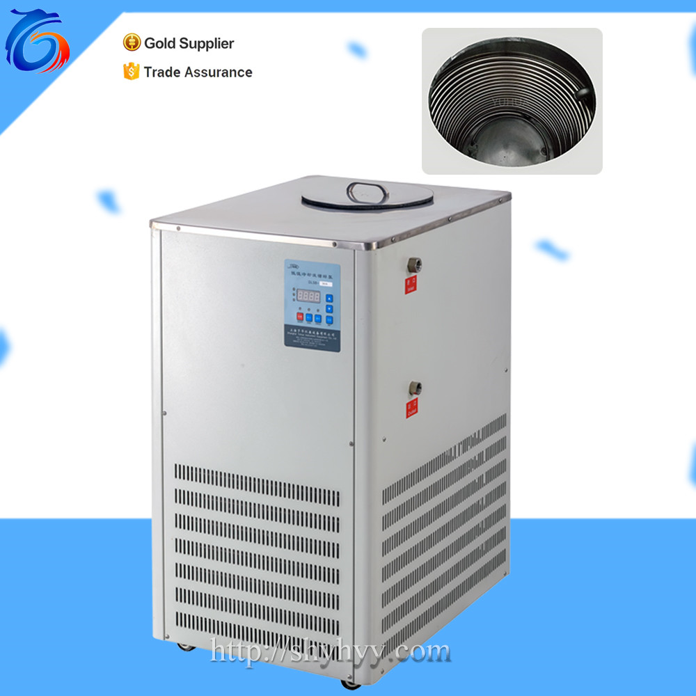 Digital Display and Controller Low Temperature Cooling Chiller
