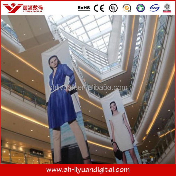 CHEAP hang up banner, advertising banner digital printing, indoor banner printing service