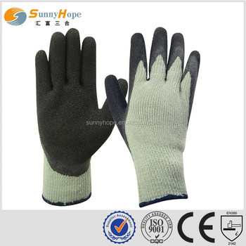 SUNNYHOPE 7gauge best insulated work gloves