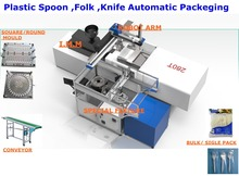 Industrial Automatic equiment robot arm plastic cutlery making machine High Speed haitian Plastic Injection Molding Machine