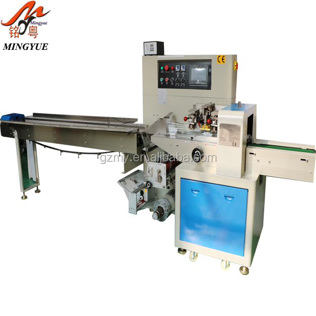 Guangzhou small wet wipe packing machine manufacturer factory price