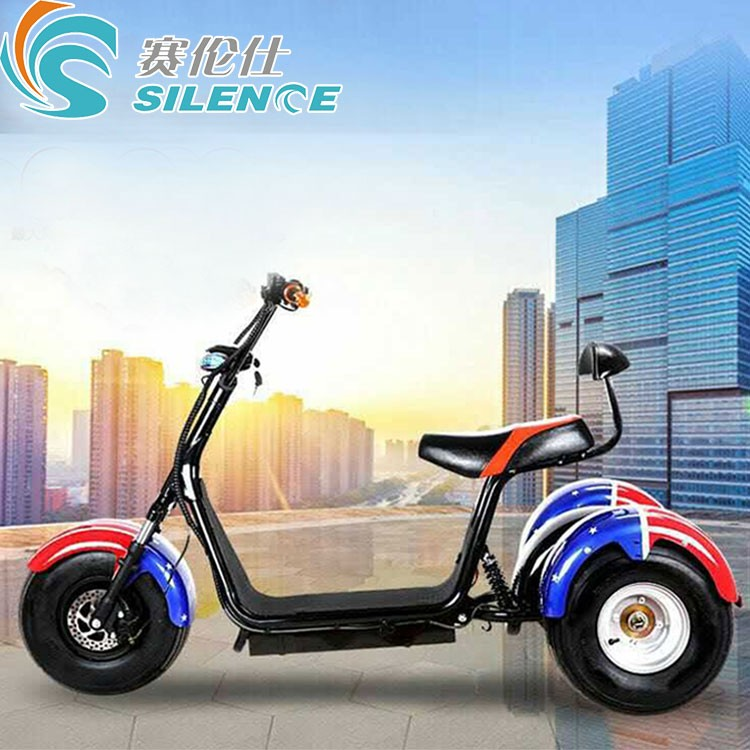 Hot selling good reputation high quality three wheel drifting scooter