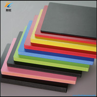 17mm durable high density colorful body board foam for furniture