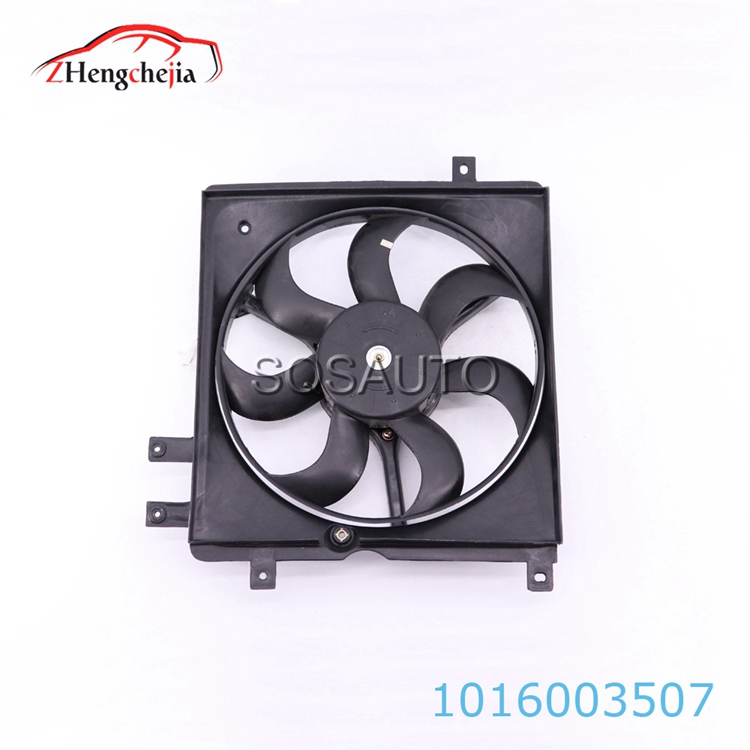 Automotive Car Spare Parts 12 Volt Radiator Fan For Geely CK