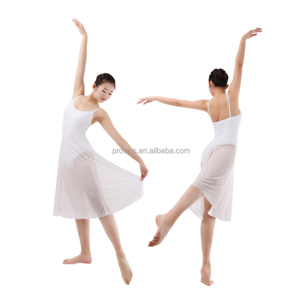 White Camisole Leotard With Lyrical Elastic Mesh Ballet Dress Adult Costumes