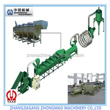 waste PP PE film recycling line machine