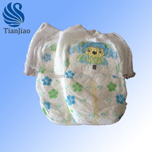 Plastic sized fluff pulp baby diaper pant