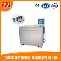4.5KW Colour Fastness to Washing Tester ZL-5007