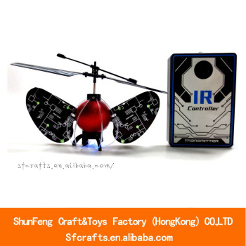 Flying Toys,Flying Helicopter Toys, China 2014 Newest Flying Toys Manufacturers & Suppliers