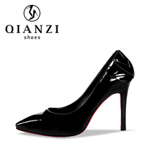 5423 cheap delicacy wholesale women online business formal dress shoes from china