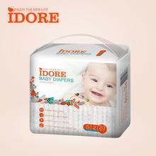 High quality low cost disposable diaper on baby