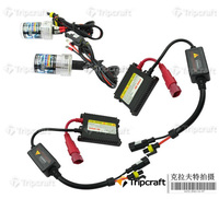2016 NEW! headlight wholesale Xenon hid kits China AC 35W Slim ballast h1,h7,h4 35W CHINA HID XENON KIT