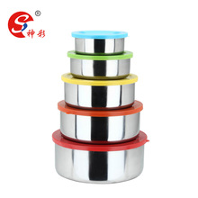 New Design 5PCS Stainless Steel Mixing Bowl Set /Salad Bowl / Promotion Gifts With Colorful Lids
