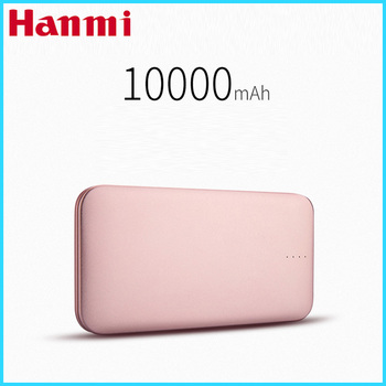 multi-color 200g power bank 10000mah