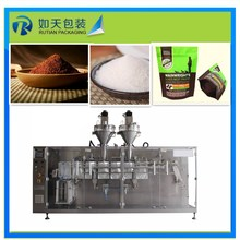 Pouch packing machine for dried fruit juice powder