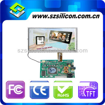 "car rearview system 7"" TFT LCD controller for your preference"