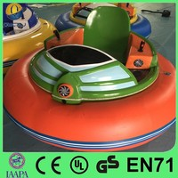 Supermarket childrens toys use battery kids cars,go karts for 8 year olds for sale