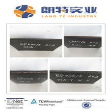 2012 New Design conveyor belt cover