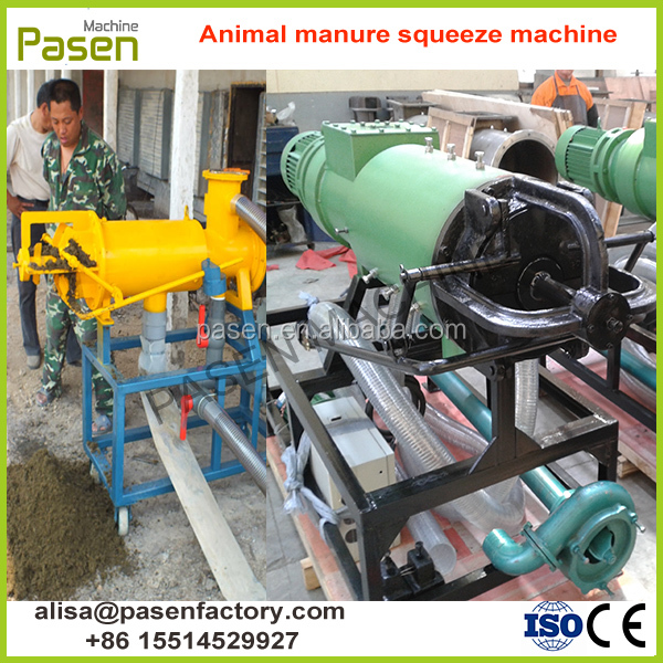 poultry manure dewatering dung separating machine / waste feces dehydrator