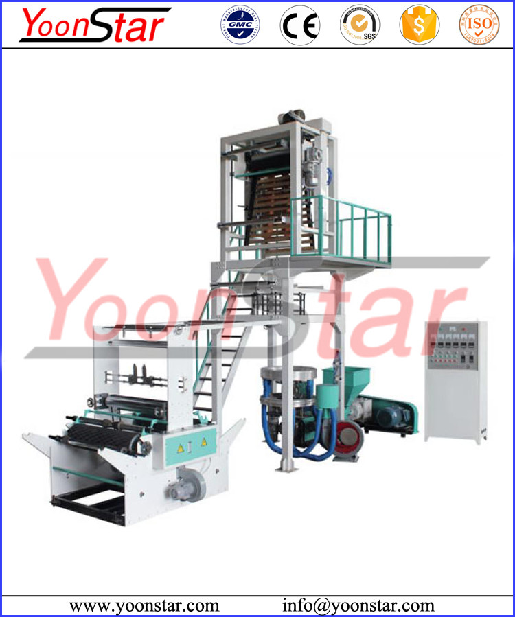 High speed rotary head Plastic stretch film wrapping/blowing machine for T bag