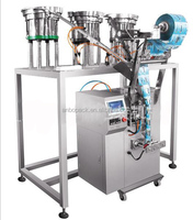 screw packing machine, screw counting and packing machine,screw packaging chine