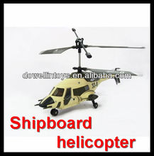 3.5CH rc helicopter craft model