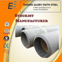 Steel tube 1.25(high quality and best money tube)