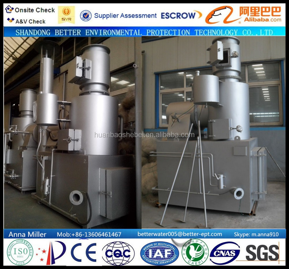 Industrial Solid Waste Incinerator, Tyre and Rubber Waste Disposer, 3D video guide installation and operation