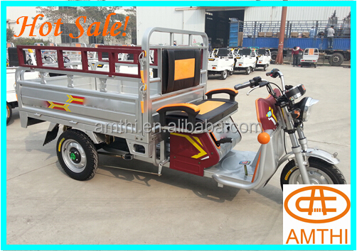 india bajaj auto rickshaw for sale , amthi