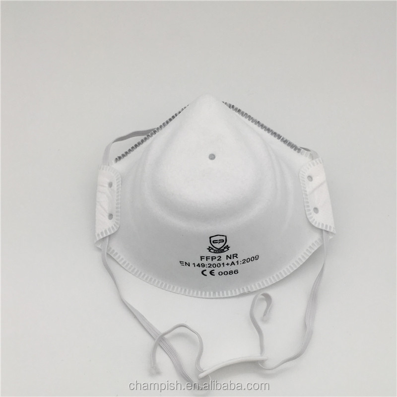 design your own face mask nose dust mask respirator图片
