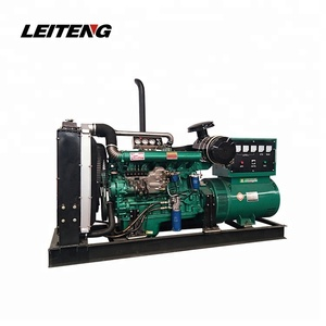 China 150kw diesel generator price