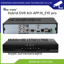 AHD rohs H.264 4ch 8ch 16ch cctv dvr by china dvr manufacturer p2p cloud dvr