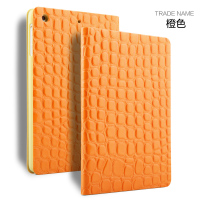 six colors book cover crocodile shine leather and cover for ipad mini,