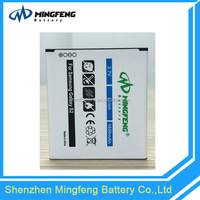 Top quality lithium rechargeable battery for samsung galaxy s2 i9100