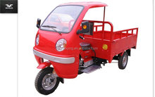Cabin Air Cooled 150cc Dayun Cargo Tricycle