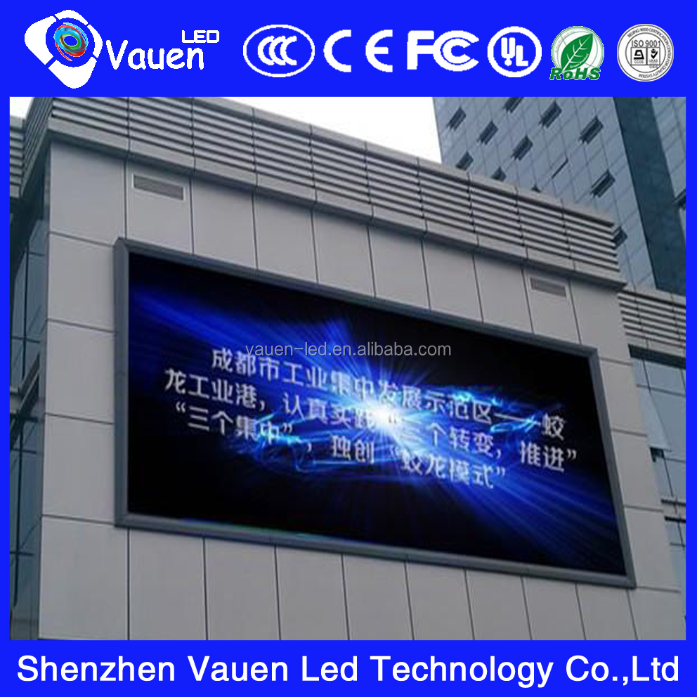 P6 P8 P10 p16 outdoor Digital billboard LED xxx hd photos xxx china xxx videoes led dot matrix outdoor display