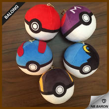 2016 pokemon go new fashion animal plush toy phone accessories key chain for sale