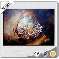Quality assured reasonable price islamic calligraphy oil painting