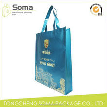 Quality and quantity assured best sell shopping carry non woven bags